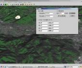 森林防火与灾后评估系统