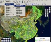 林业生态信息管理系统